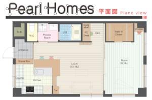 パールホームズ101号室 平面図