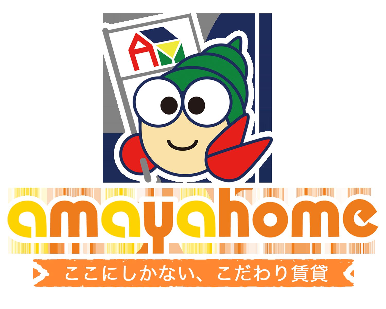 アマヤホーム